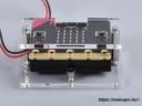 BBC micro:bit plexi shield GPIO oldalnézet