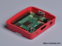 Official Raspberry Pi 3 A+ Case Red/Wht