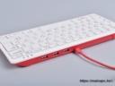 Raspberry Pi Official Keyboard & Hub csatlakozói