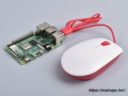 Raspberry Pi alaplap Official egérrel