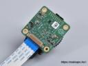 Raspberry Pi HQ Camera hátoldala
