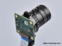 PT3611614M10MP optika Raspberry Pi HQ kamerával szerelve