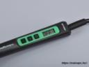 digitális forrasztópáka 80W 250-480°C