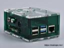 Revolt Pi 4 DAC+ box