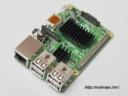 Raspberry Pi 1B+, Pi 2, Pi 3, Pi 3B+ hűtőbordával szerelve