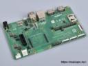 Raspberry Pi CM4IO