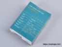 Arduino Nano Every - ABX00028