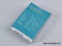 Arduino Uno Rev3 - A000066 doboz hátoldala
