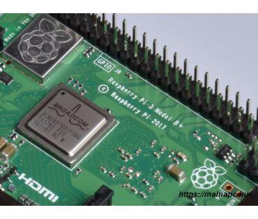 Raspberry Pi 3 model B+ (Plus)